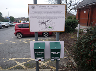 council car park sign 1